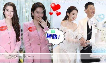 Christine Kuo receives hefty allowance from her husband? She gives him 101 marks