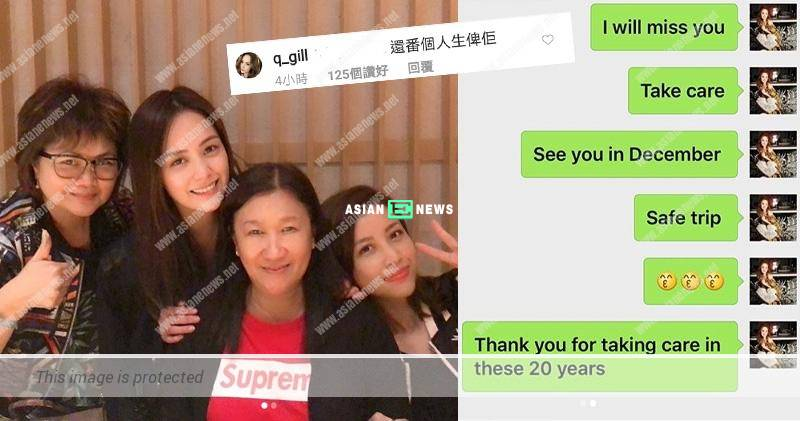 Gillian Chung misses her maid who returns to Philippines for retirement