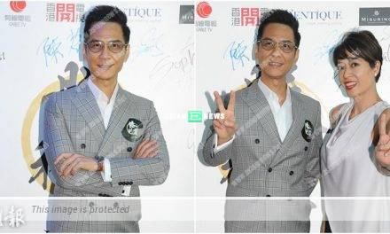 Kenneth Chan hosts show again after 17 years later