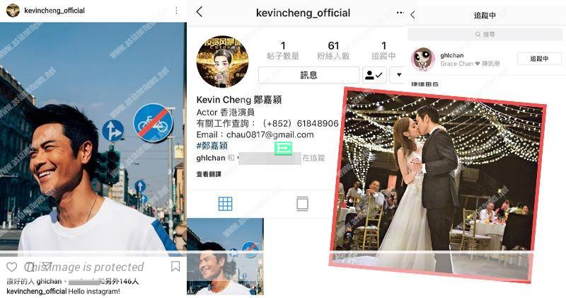Kevin Cheng opens an account on Instagram because of his wife?