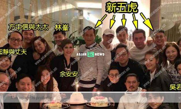 "Louis Koo's birthday: Raymond Lam and ""5 Fresh Tigers"" celebrate with him"