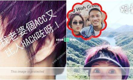 Miriam Yeung's account on Instagram is hacked twice
