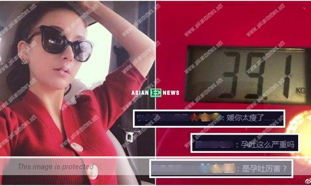 Moka Fang is rumoured for expecting again? She weighs 39.1kg