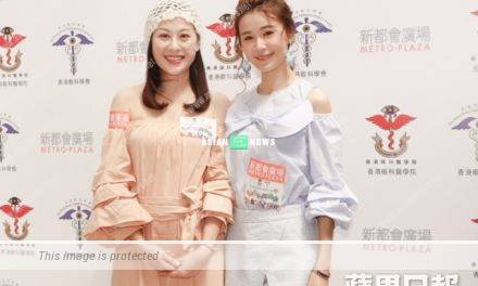 Edwin Siu accompanies Priscilla Wong for lasik surgery