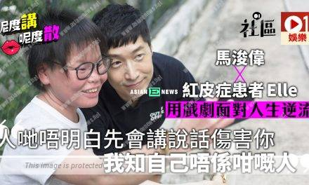 Steven Ma encourages patient suffering from erythroderma through stage play