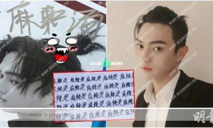 Another criticism? Xu Kai writes wrong Chinese character