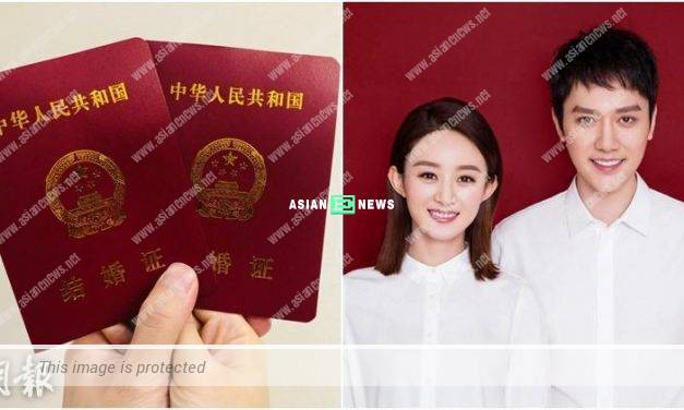 Feng Shaofeng and Zanilia Zhao tied the knot officially