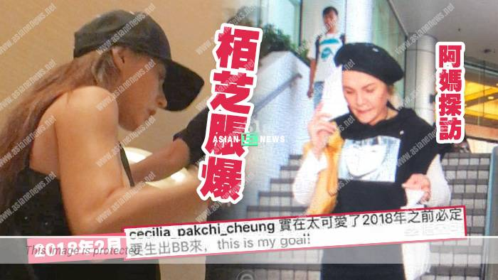 Cecilia Cheung has given birth to her third baby? Her mother visits her at the hospital