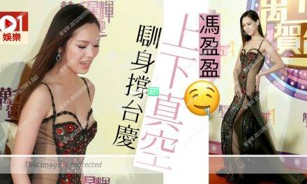 TVB Star Awards Malaysia: Crystal Fung does not wear any panties