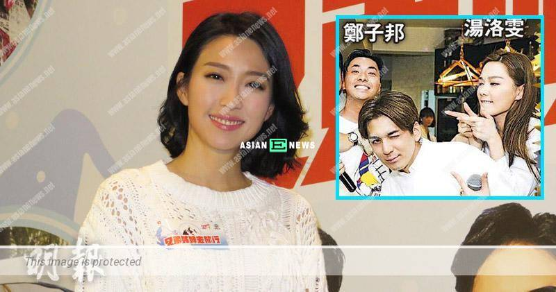 Elaine Yiu believes Cheng Tsz Bong and Roxanne Tong are friends