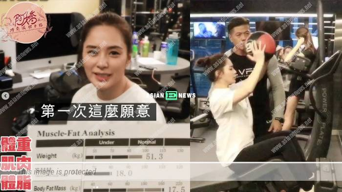 Gillian Chung is trying to slim down and openly shares her current weight