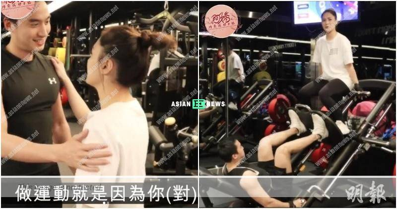 Gillian Chung exercises because of her husband, Michael Lai