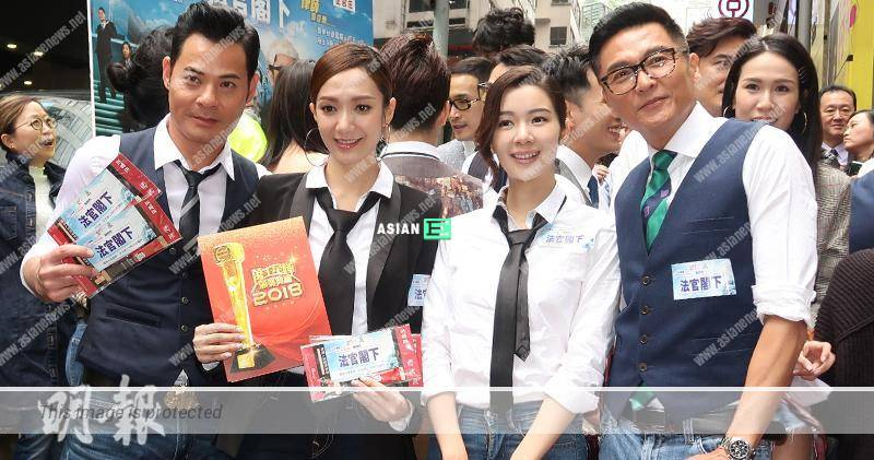 Grace Wong postpones her baby plan due to fighting for TV Queen award?