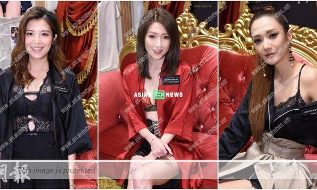 Phoebe Sin and Grace Wong wear sexy nightwear at the promotion campaign