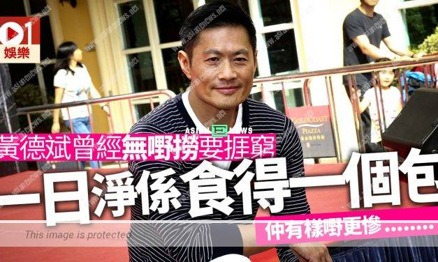Kenny Wong failed to change his job and had a bun for a whole day