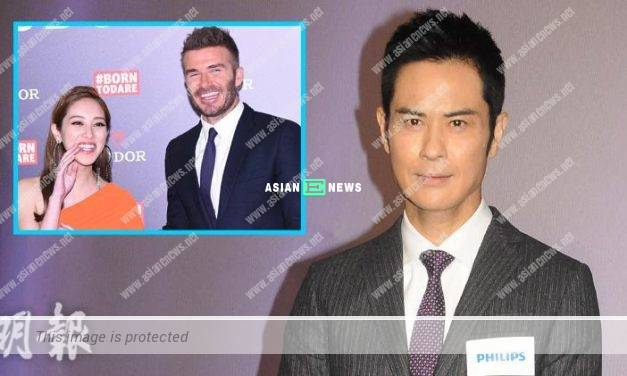 Kevin Cheng thanks Grace Chan when she praises he is handsome than David Beckham