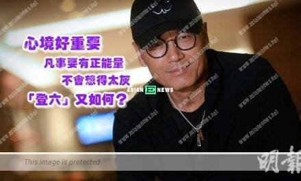 60 years old Michael Mui promises not to retire from showbiz easily