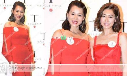 Is Myolie Wu gaining weight or expecting?