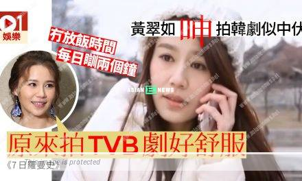 Priscilla Wong slept for two hours daily when shooting South Korean series