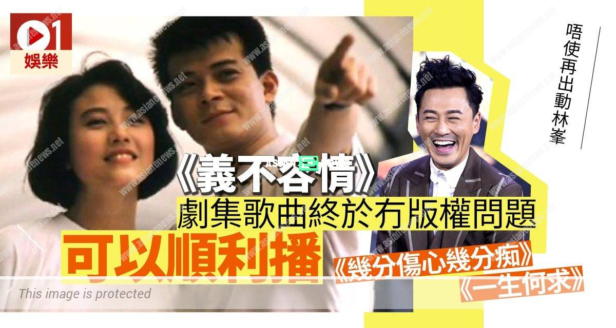 Classic Drama, Looking Back in Anger is finally rebroadcasting in TVB