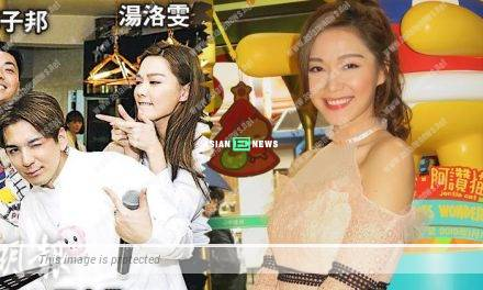 Roxanne Tong clarifies she is friends with Cheng Tsz Bong only
