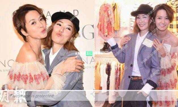 Sammi Cheng has no baby plan: Child apparel store resembles a forest