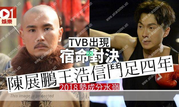 Ruco Chan VS Vincent Wong: Who will become TV King in 2018?