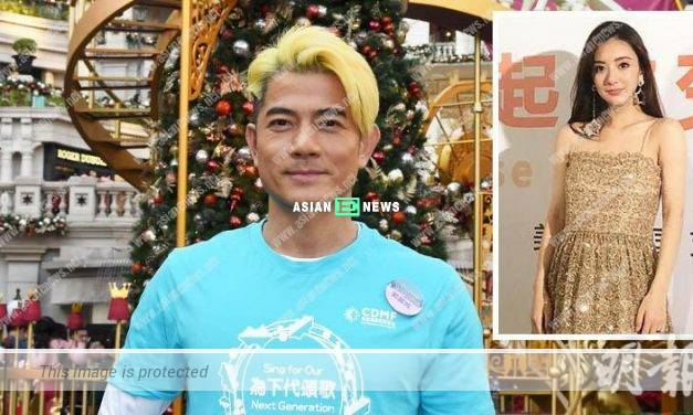 Aaron Kwok suggests the public to monitor Moka Fang's stomach