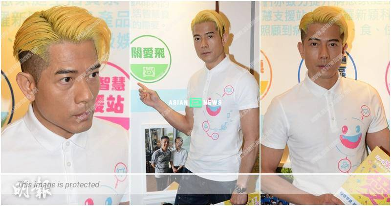 Aaron Kwok plans to take his daughter to do charity work in the future