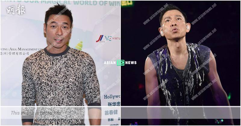 Andy Hui feels heart pain for Andy Lau: It is hard to control sickness