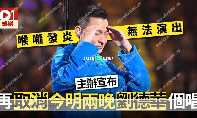 Andy Lau suffers from throat infection and cancels 3 sessions of his concert