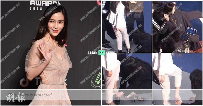 "Angelababy has ""princess sickness"" and behaves like a big shot?"