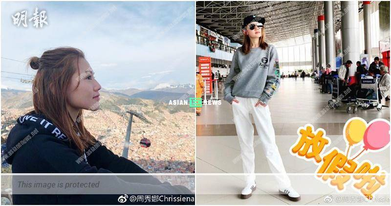 Chrissie Chau reveals the second shock during her vacation