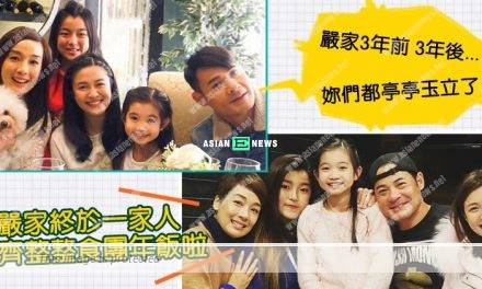 "Tiger Mom Blues drama: Kong Ka Man has a reunion with her ""family"""