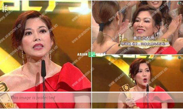 2018 TVB Anniversary Awards: Mandy Lam won Best Actress in a Supporting Role Award