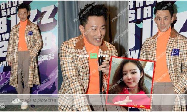 Raymond Lam and Carina Zhang travel to Tokyo together: We are very good