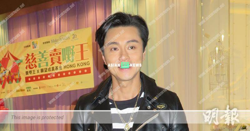 Raymond Wong hopes to have dinner with his family on Christmas eve