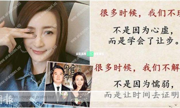 Rosina Lam chooses to ignore the rumours related to her husband