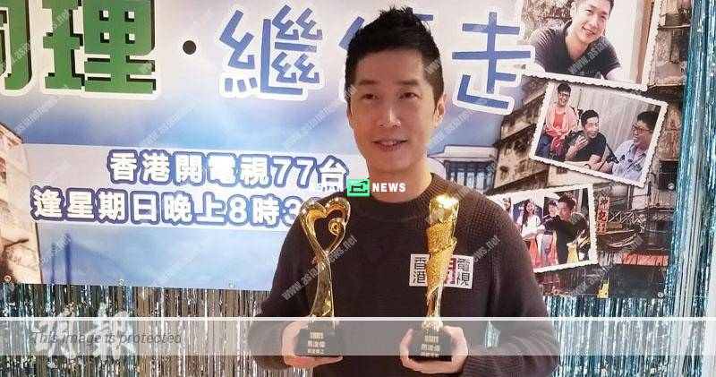 "Steven Ma wins ""TV King"" award voted by citizens"