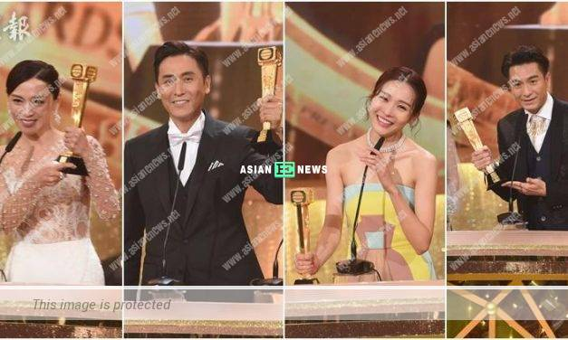 2018 TVB Anniversary Awards Results