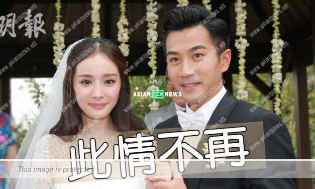 Yang Mi and Hawick Lau ended their marriage after 5 years