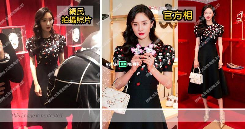 Netizens suspect Yang Mi weighs less than 80 pound