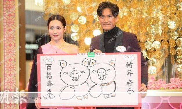 Kenneth Ma calls himself a player and wants love luck