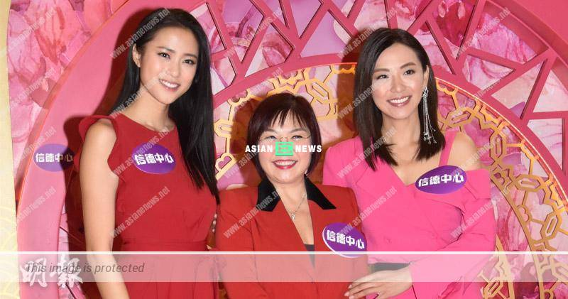 Mak Ling Ling advises Alice Chan to handle her romance in low-key