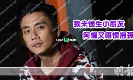 38 years old Bosco Wong has a childlike character and enjoys his current life