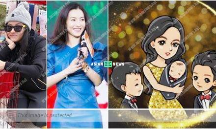 Cecilia Cheung's third son is named as Marcus Cheung