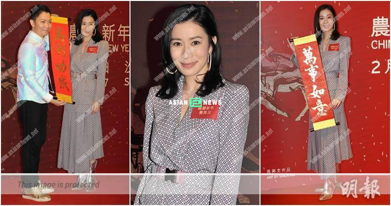 Charmaine Sheh hopes her future boyfriend will be a perfectionist