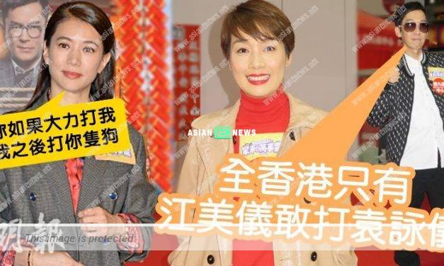 A Home with a View film: Elena Kong feels nervous when slapping Anita Yuen