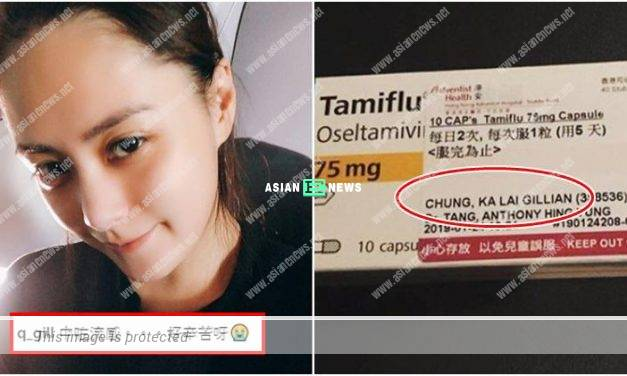 Gillian Chung caught a flu infection: It is suffering