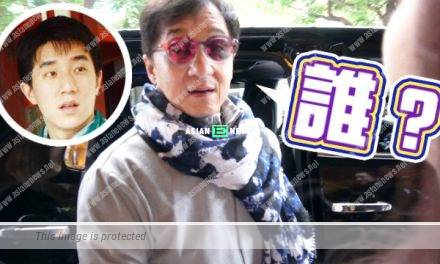 Jackie Chan asked who is Jaycee Chan when asked about the rumours